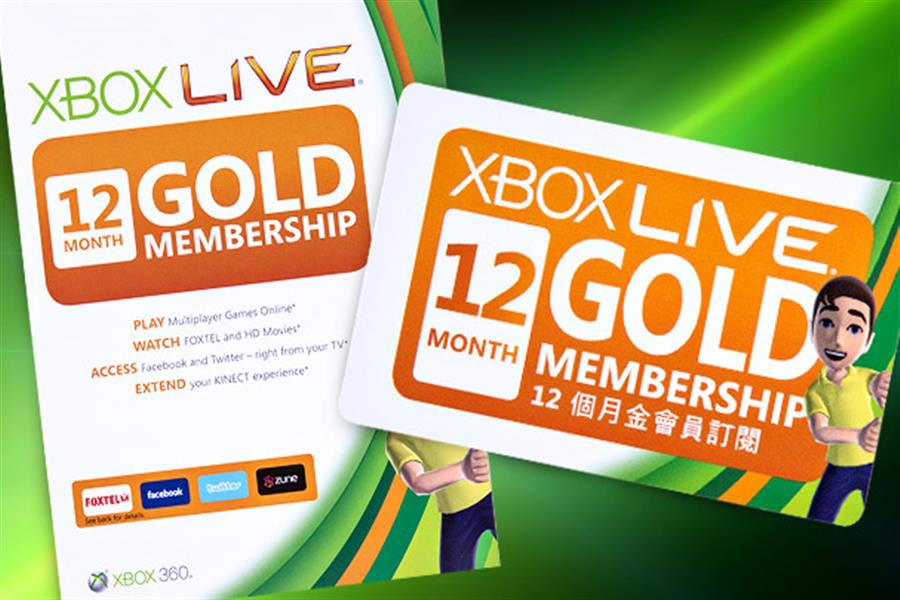 12 Month XBox LIVE Gold Membership, Delivered